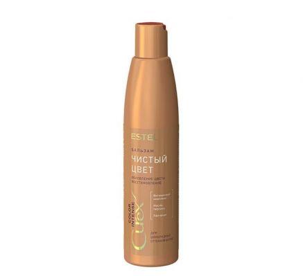 Бальзам для волос для коричневых оттенков