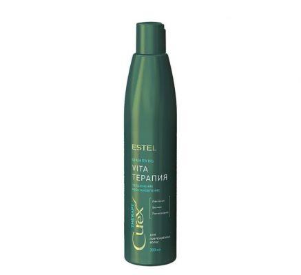 Шампунь для сухих, ослабленных и поврежденных волос