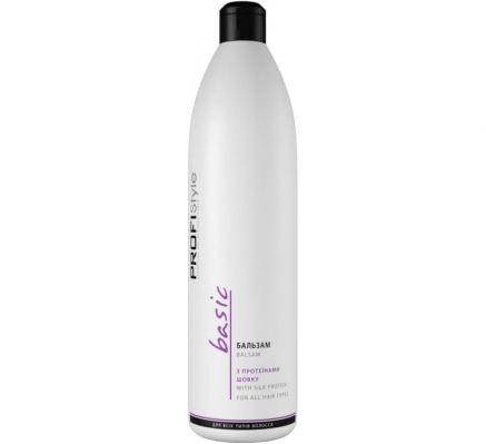 Бальзам протеины шелка для всех типов волос 1000мл