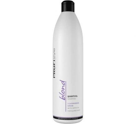 Шампунь Блонд с сатиновым маслом 1000мл