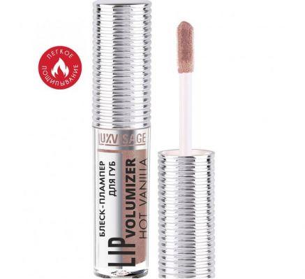 """Блеск-плампер для губ """"LIP volumizer hot vanilla"""" Тон 301"""