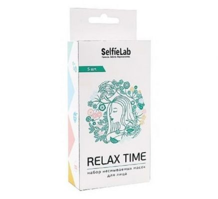 Набор несмываемых масок Relax Time