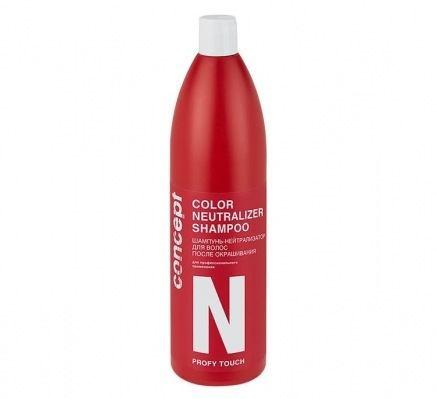 Шампунь-нейтрализатор для волос после окрашивания 1000мл