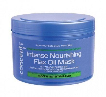 Питательная маска с льняным маслом для окрашенных и осветленных волос