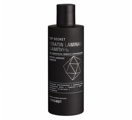 Шампунь для поддержания эффекта ламинирования