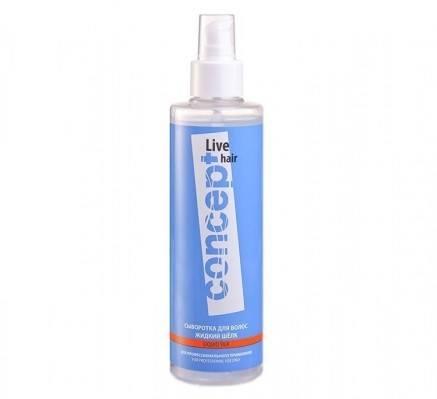 Сыворотка для волос жидкий шёлк