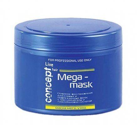 Маска мега-уход для слабых и поврежденных волос