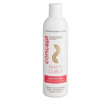 Шампунь уход для вьющихся волос