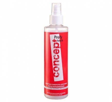 Защитная сыворотка для волос перед окрашиванием
