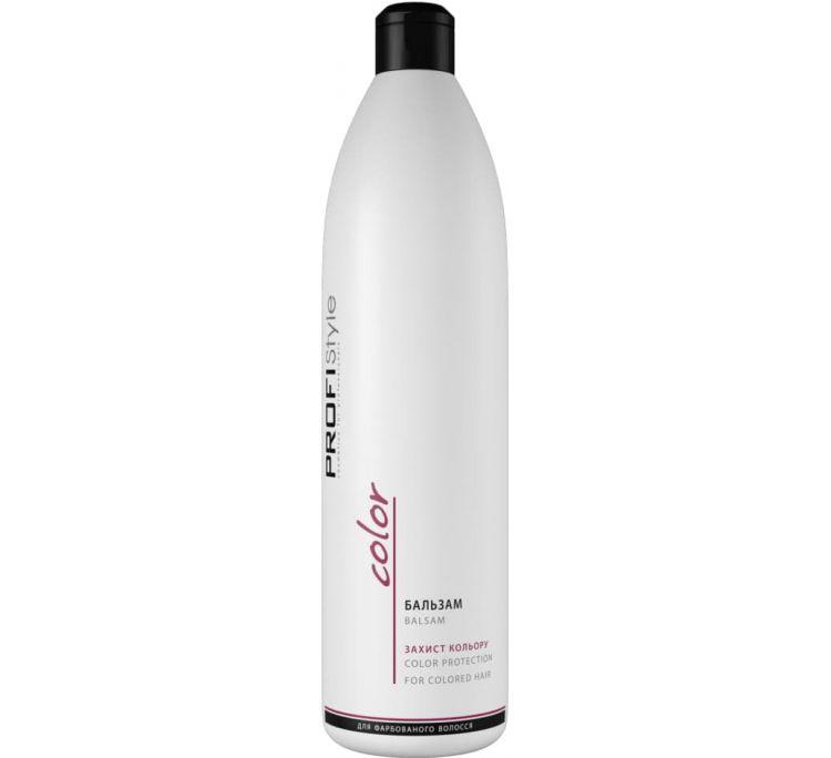 Бальзам Защита цвета для окрашенных волос 1000мл