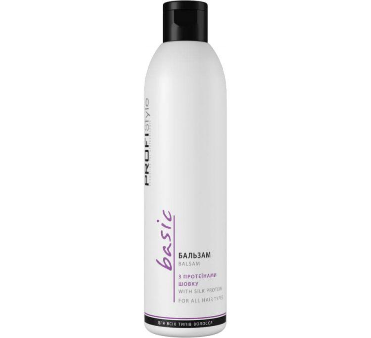 Бальзам протеины шелка для всех типов волос