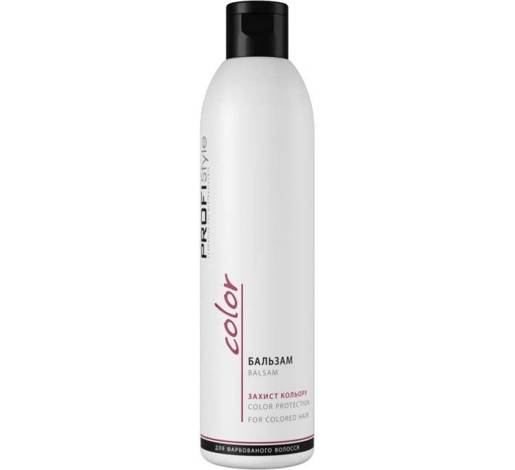 Бальзам Защита цвета для окрашенных волос