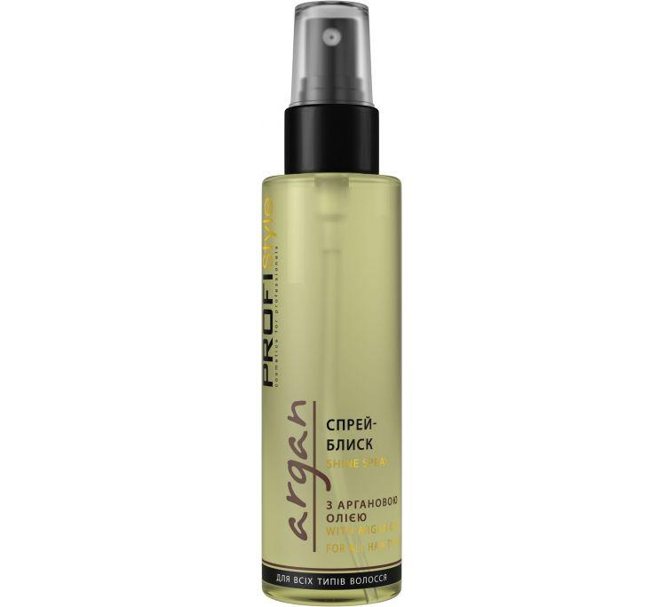 Спрей блеск для всех типов волос с маслом арганы