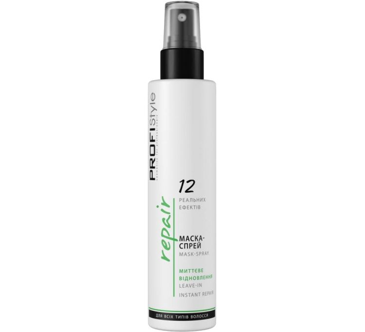 Маска спрей мгновенное восстановление волос