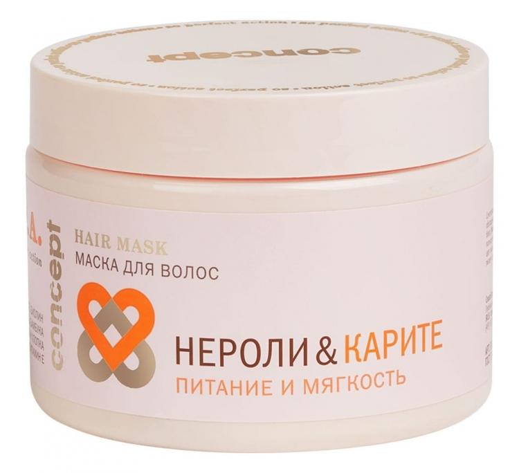 Маска для волос «Нероли&Карите» питание и мягкость