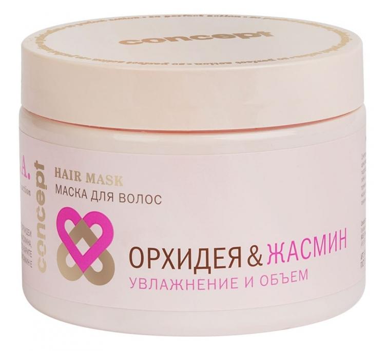 Маска для волос «Орхидея&Жасмин» увлажнение и объем