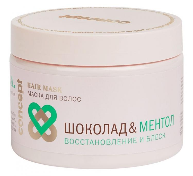 Маска для волос «Шоколад&Ментол» восстановление и блеск