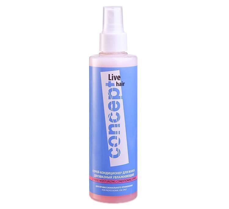 Спрей кондиционер для волос двухфазный увлажняющий