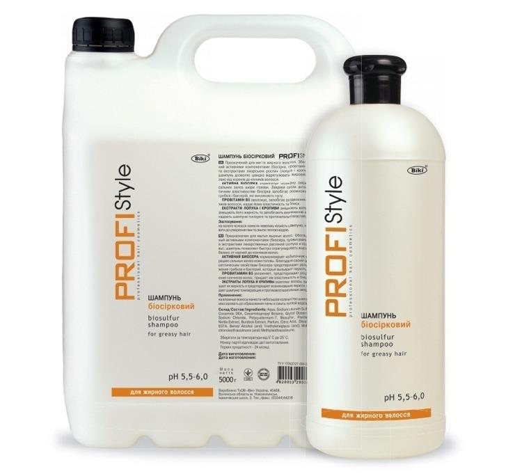 full_Bioserny_shampoo_for_oily_hair