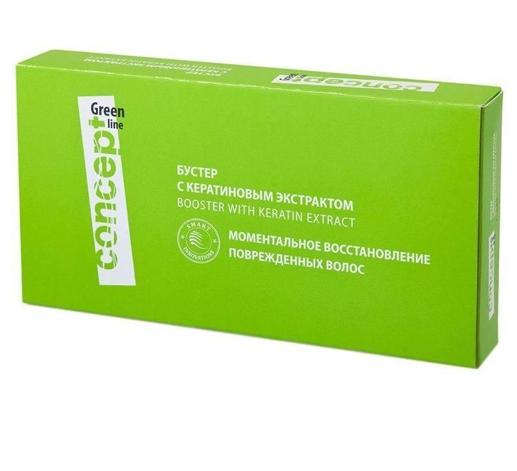 Бустер с кератиновым экстрактом