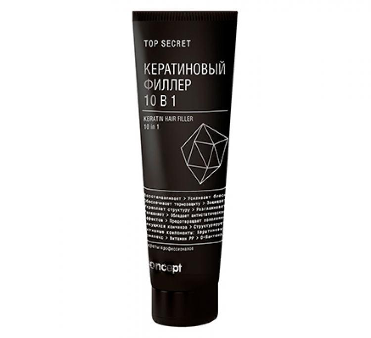 Кератиновый филлер для волос 10 в 1