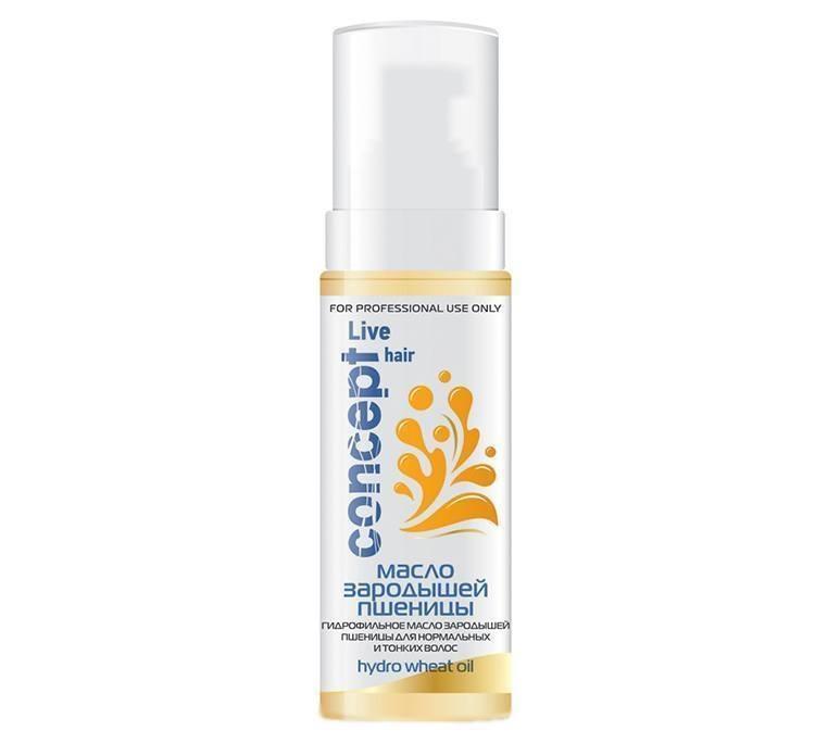 Гидрофильное масло зародышей пшеницы для нормальных и тонких волос