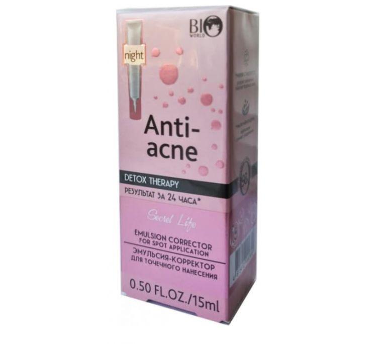 Эмульсия-корректор SecretLife Detox Therapy Anti-acne Plus для точечного нанесения