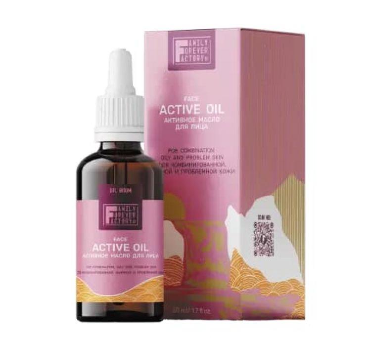 Активное масло для лица для комбинированной жирной и проблемной кожи