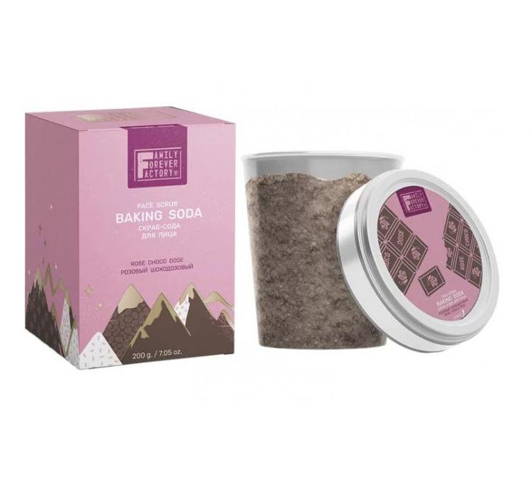 Скраб-сода для лица Розовый Шокодозовый
