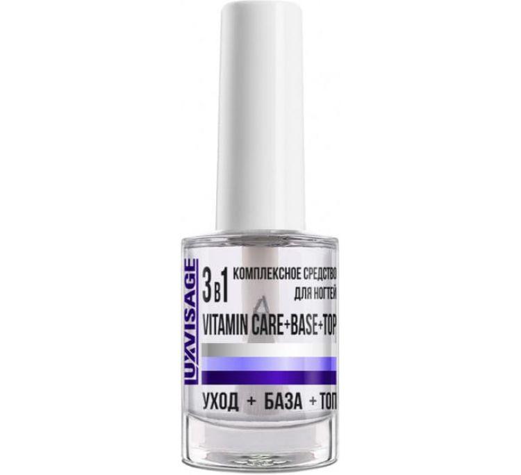 Комплексное средство для ногтей 3 в 1 Vitamin CARE+BASE+TOP