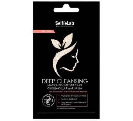 Маска очищающая для лица Deep Cleansing с белой глиной