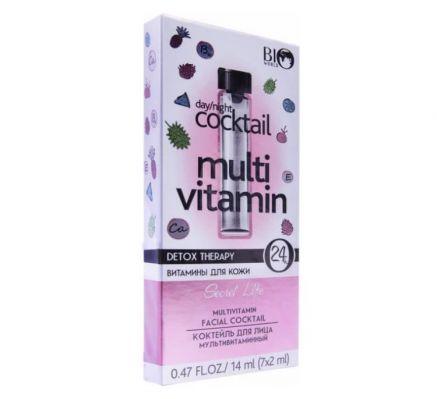 Коктейль для лица мультивитаминный