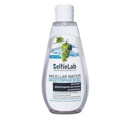 Мицеллярная вода с экстрактом виноградной косточки и Д-пантенолом