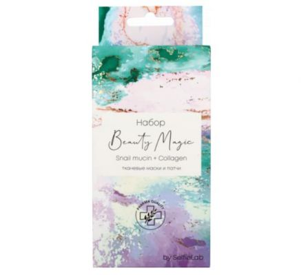 Набор Beauty Magic Snail mucin + Collagen