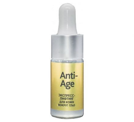 Экспресс-лифтинг для кожи вокруг глаз Secret Life Luxury Therapy