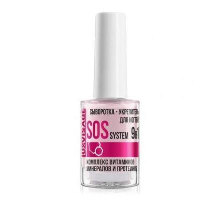 Сыворотка-укрепитель для ногтей SOS system 9 в 1