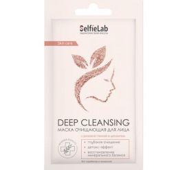 Маска очищающая для лица Deep Cleansing с розовой глиной