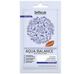 Маска увлажняющая «Аqua balance» для лица и шеи, гелевая, несмываемая