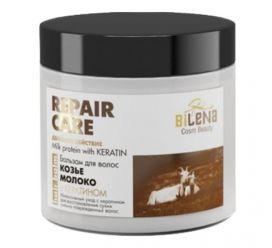 Бальзам для волос «Козье молоко с кератином»